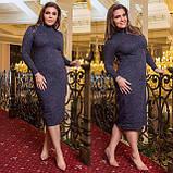 """Платье-гольф большого размера """"Crystall"""" 50-54р., фото 8"""