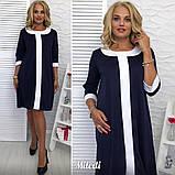 """Женское платье большого размера """"Таира"""" 48-54р. темно-синий, 52-54, фото 3"""
