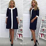 """Женское платье большого размера """"Таира"""" 48-54р. темно-синий, 52-54, фото 4"""