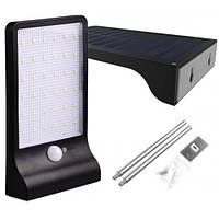 Cветильник 8W Led на солнечной батарее + датчик движения
