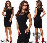 Нарядное облегающее платье футляр вставка сетка раз.42,44,48, фото 3