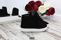 Ботинки сникерсы Feel на толстой подошве черные. Натуральный замш, фото 1