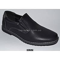 Прошитые школьные туфли для мальчика, 33-37 размер, супинатор