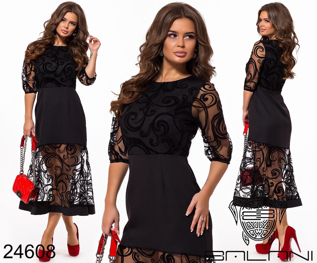 Вечернее женское платье раз. 42,44,46