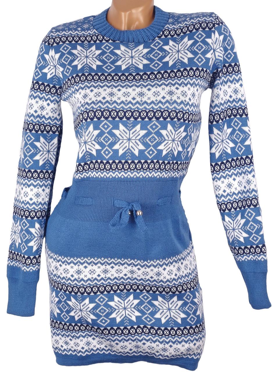 Зимнее платье вязка (в расцветках)