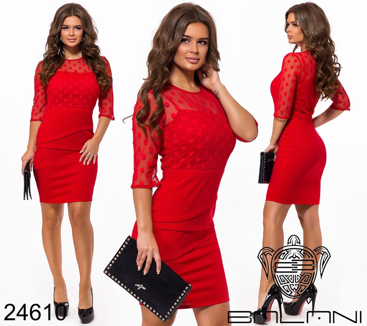 6eebb6d9d02 Нарядное облегающее платье футляр Balani вставка сетка раз. 42