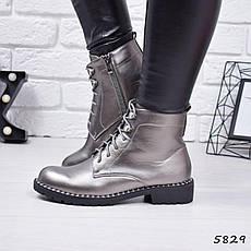 """Ботинки, ботильоны серебро демисезонные """"Teresa"""" эко кожа, повседневная,осенняя, женская обувь, фото 3"""