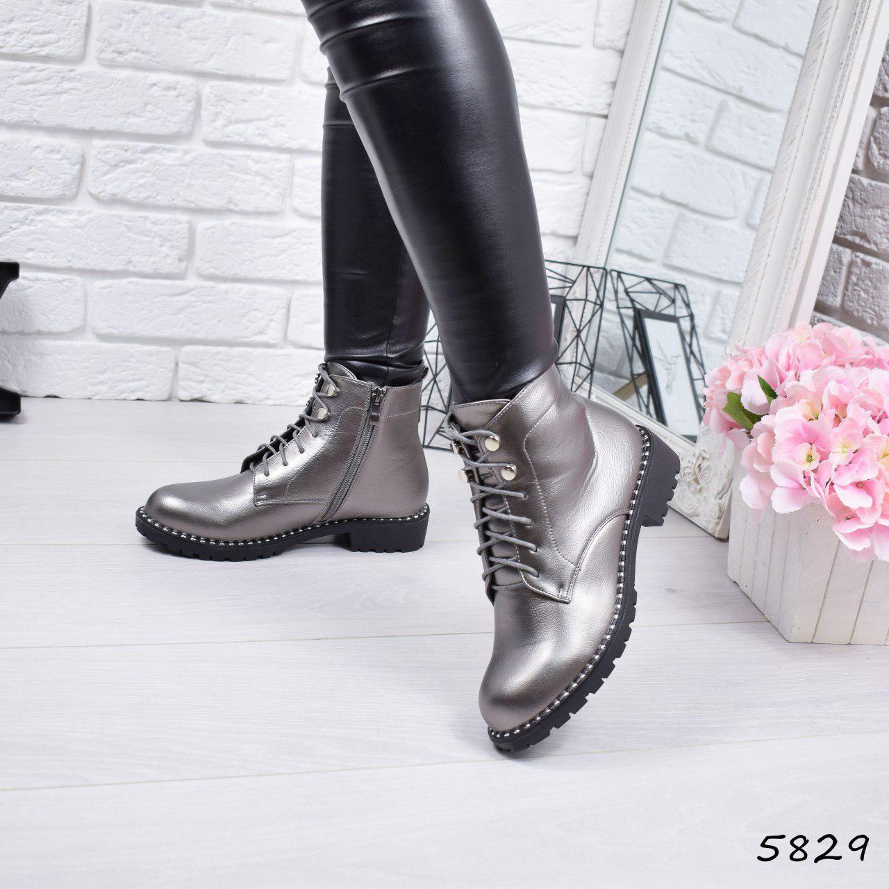 """Ботинки, ботильоны серебро демисезонные """"Teresa"""" эко кожа, повседневная,осенняя, женская обувь"""