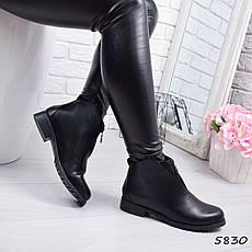 """Ботинки, ботильоны черные демисезонные """"Kate"""" эко кожа, повседневная,осенняя, женская обувь, фото 2"""