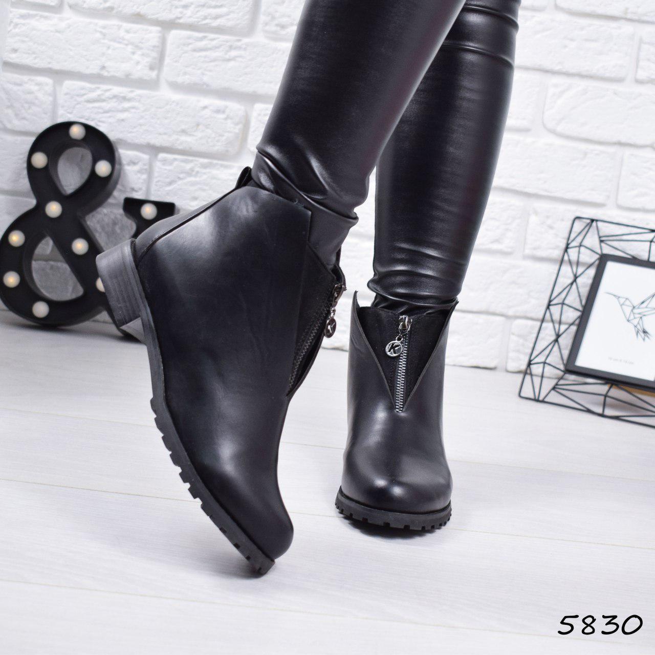 """Ботинки, ботильоны черные демисезонные """"Kate"""" эко кожа, повседневная,осенняя, женская обувь"""