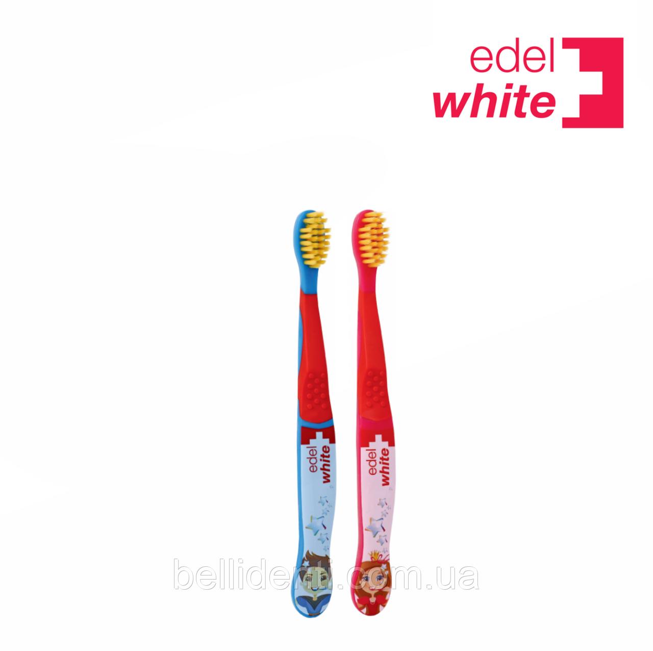 Детская зубная щетка EDEL+WHITE с микротонкой щетиной KONEX