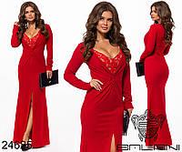 70b531e5cb9 Длинное Вечернее Платье в Пол — Купить Недорого у Проверенных ...