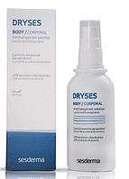Антипотовая жидкость в виде спрея DRYSES Antitranspirant Solution, 100мл