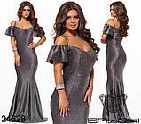 Длинное вечернее платье в пол Balani  раз. 42,44,46, фото 2