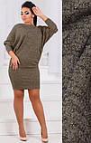 """Женское платье ангоровое с кружевной спинкой """"Кимберли"""" капучино, 52-54, фото 2"""