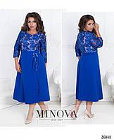 Женское кружевное платье А-силуэта Размер 50 52 54 56 Разные цвета
