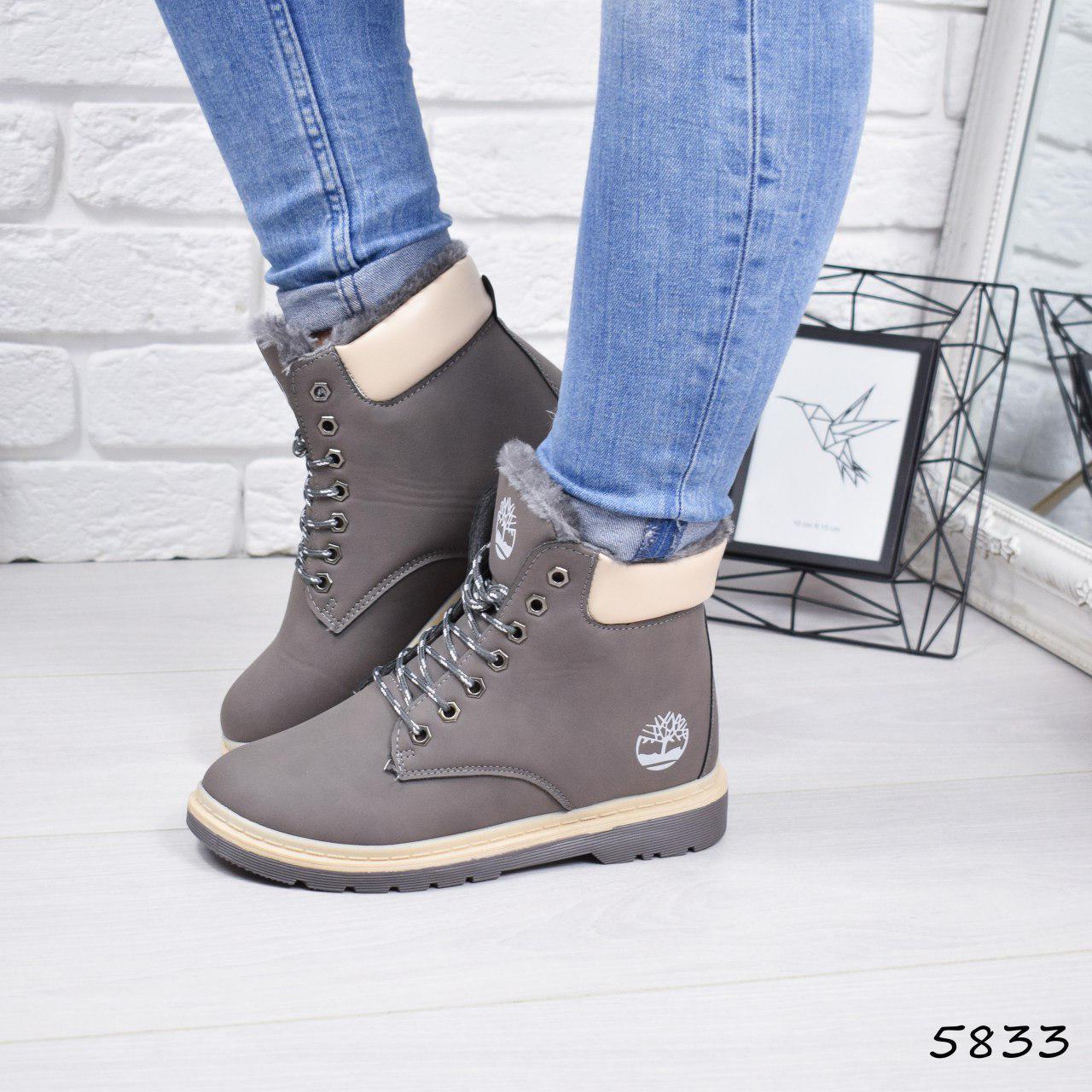"""Ботинки, ботильоны серые ЗИМА """"Timmy"""" эко нубук, повседневная, зимняя, теплая, женская обувь"""
