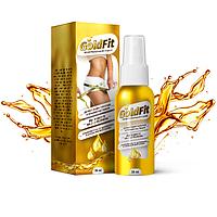 Goldfit - спрей для моделирования фигуры ГолдФит, спрей для похудения и омолаживания кожи голдфит, голд фит