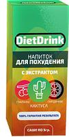 Напиток для похудения, коктейль для похудения, фитококтейль, напиток DietDrink
