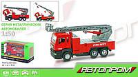 Коллекционная металлическая копия пожарной машины