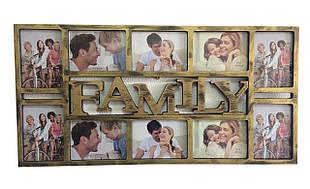 Декоративная мультирамка для семейных фото Family (23) Золото