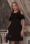 """Женское платье с воланом на плечах """"Глория"""" 42, черный, фото 2"""