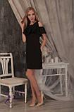 """Женское платье с воланом на плечах """"Глория"""" 42, черный, фото 3"""