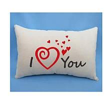 "Подушка ""I love you"" подарункова"