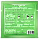 Успокаивающая тканевая маска с алоэ BIOAQUA Soothing & Moisture Aloe Vera 92% Gel Face Mask, фото 3