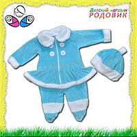 Костюм Снегурочка для малышей