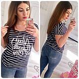 """Женская футболка """"Big Apple"""" - норма Распродажа, фото 4"""