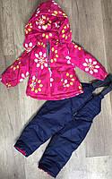 Зимние комплекты для девочек оптом, Taurus , 1-5 рр.