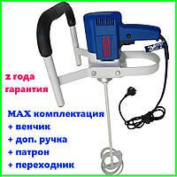 ☑️ Миксер Фиолент МД1-11е c патроном max комплектация, фото 1