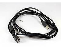 Удлинитель USB 3m, USB гнездо/штекер с ферритовым фильтром, Юсб удлинитель-кабель usb для компьютерной техники