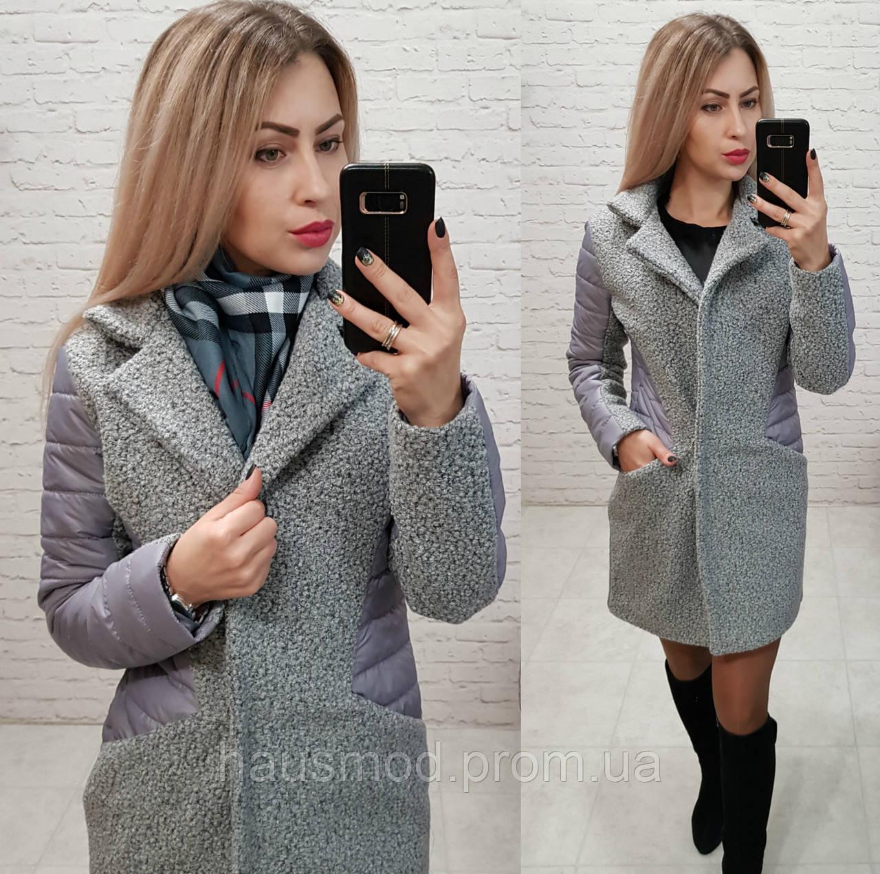 Женское пальто букле вставки плащевка серый меланж 42 44 46 48
