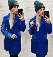 Женское пальто букле вставки плащевка синий электрик 42 44 46 48, фото 1
