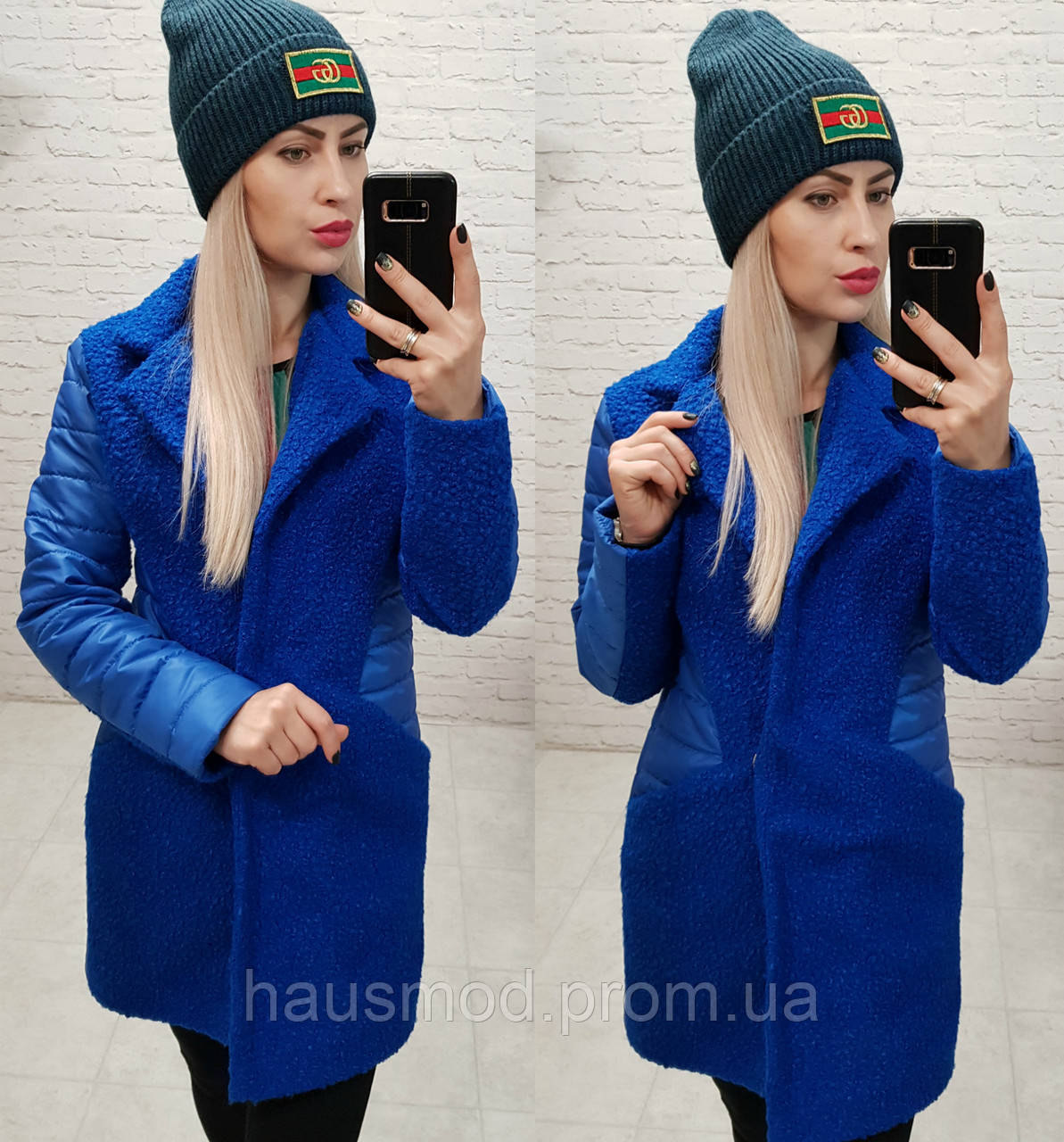 Женское пальто букле вставки плащевка синий электрик 42 44 46 48