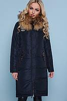 GLEM Куртка 872