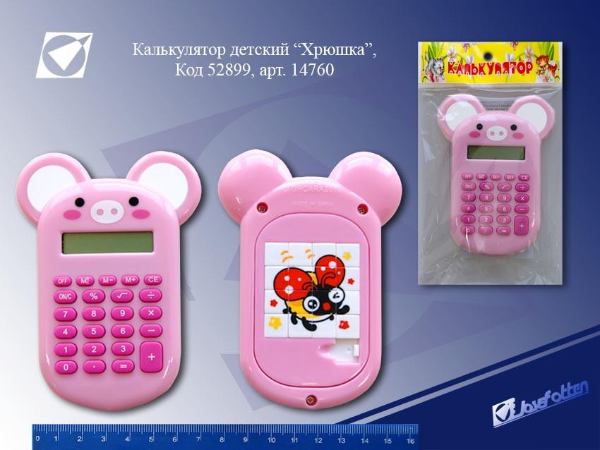 Калькулятор JosefОtten 8р №14760 Ушастики (Ушки)