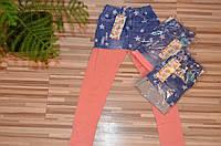 Трикотажные леггинсы c юбкой для девочек 116-146
