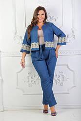 Елегантний джинсовий костюм штани і жакет прикрашений мереживом, батал великі розміри