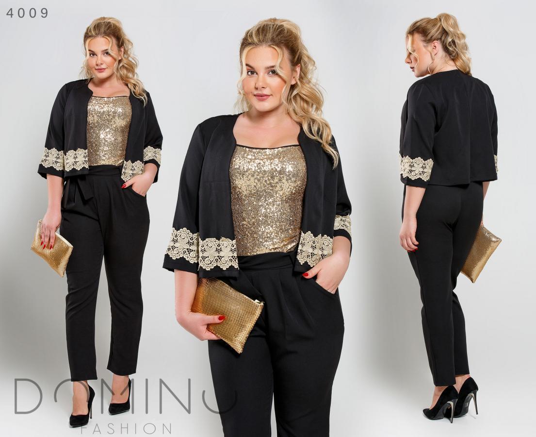 462f30e01bee Элегантный нарядный костюм: брюки и жакет украшенный кружевом, батал  большие размеры - AMONA интернет