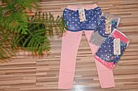 Трикотажные леггинсы c юбкой для девочек 98-128 см, фото 1