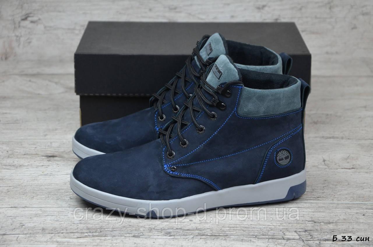 Мужские зимние ботинки Timbеrland  (Реплика) (Код: Б 33 син  ) ►Размеры [40,41,42,43,44,45]