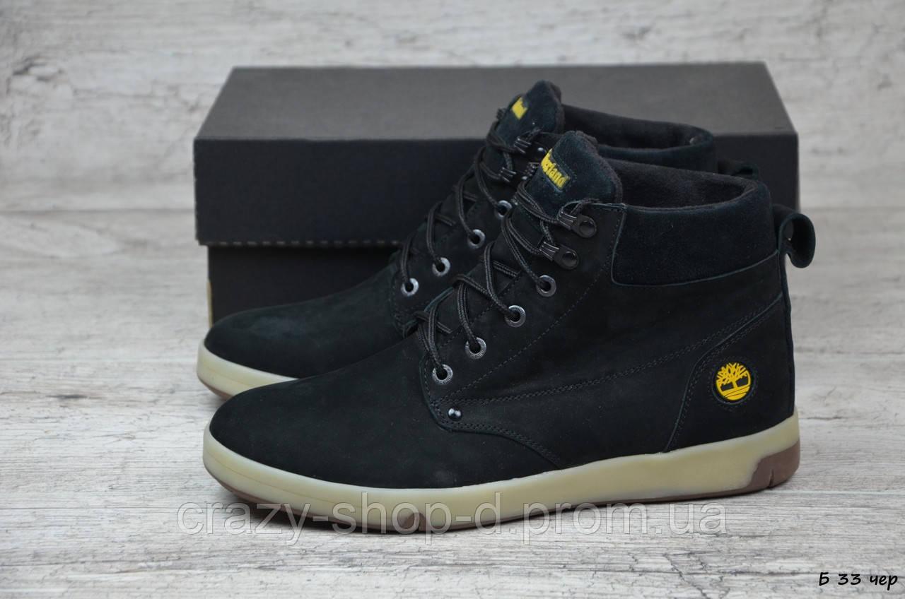 Мужские зимние ботинки Timbеrland (Реплика)