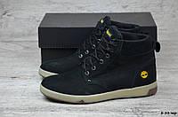 Мужские зимние ботинки Timbеrland (Реплика), фото 1