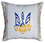 Подушка сувенірна національна із тризубом, фото 3