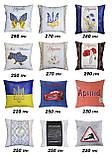 Подушка сувенірна національна із тризубом, фото 10