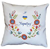 Подушка сувенирная национальная с вышивкой