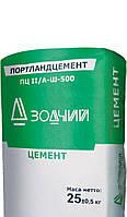 Цемент ПЦ-ІІ 500 Зодчий